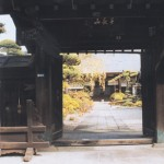 教念寺の山門
