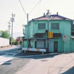 小和田の小路