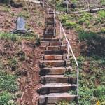 覗石の遊歩道