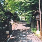 手長神社の階段