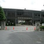 城南小学校