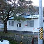 湖南診療所