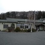 信濃境駅(富士見町)