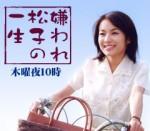 tbs_kiraware-matsuko